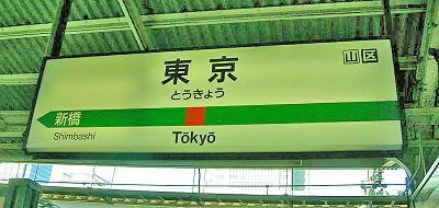 Tokyosta